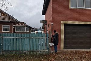 Топосъемка выполнена для газоснабжения жилого дома. г. Краснозаводск