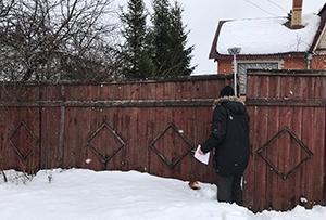 Геодезические работы для подготовки межевого плана в деревне. Сергиево-Посадский муниципальный район