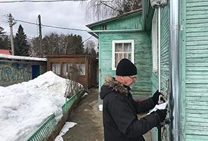 Топографическая съемка выполнена для подготовки ГПЗУ. г. Хотьково