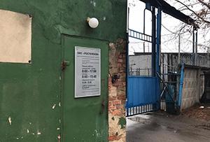 Определение координат границ участка при проведении работ по межеванию ЗУ. Пушкинский район